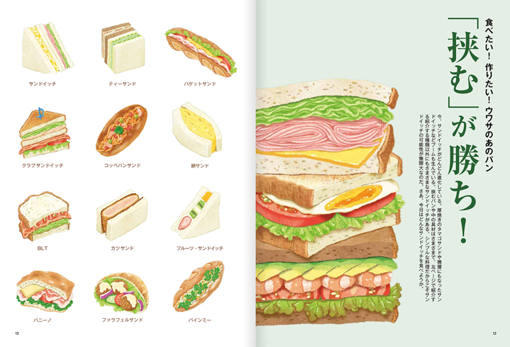 https://illustrators.jp/img/info/l/1034_00000007320.jpg