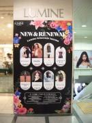 LUMNE Kitasenjyu reopening poster