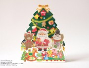 Christmas lights in 2011, melody cards available from Sanrio