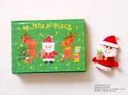 Christmas Pop-up books