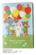 The birthday card of Sanrio to sale