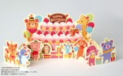 A birthday card on sale. From Sanrio. It is popup.