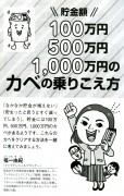 小野寺奈緒