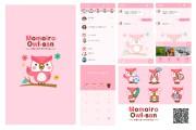Line Theme Momoiro Owl-san