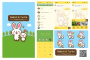 Line Theme Rabbit and Turtle