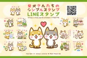 Shiba Dogs Simple Sticker