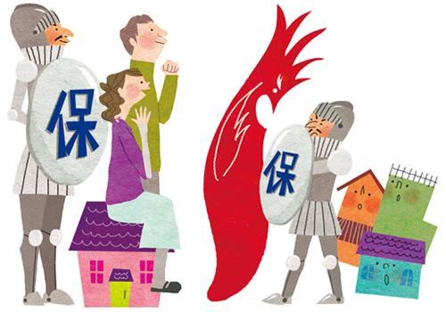 http://illustrators.jp/img/works/l/0618_00000007422.jpg