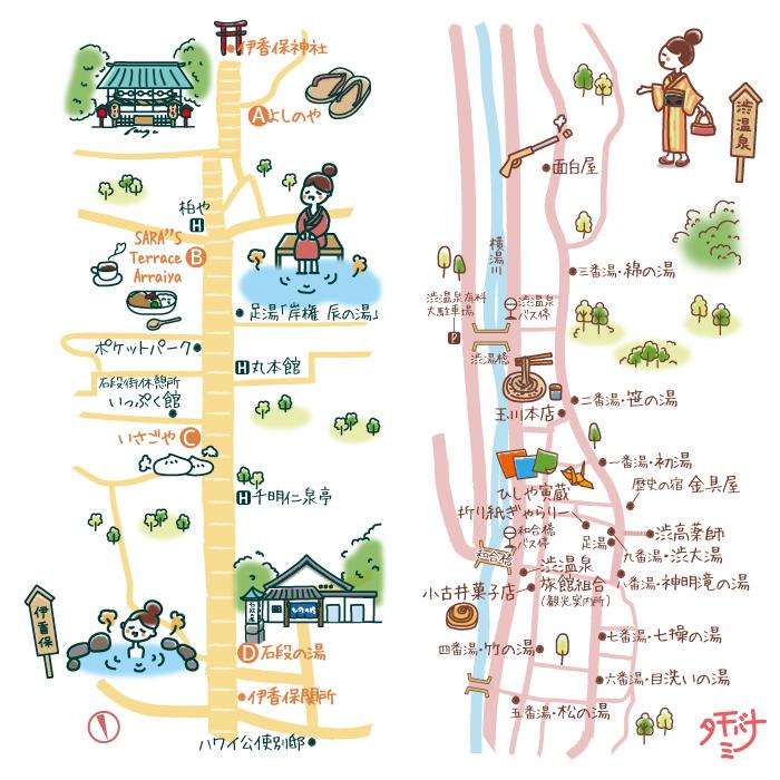 イラストマップ 小学館 Domani 2013年9月号掲載