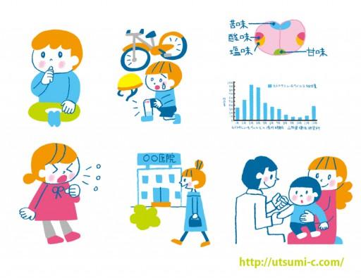 : ファミリーのイラスト「三井ホーム 二世帯読本」カバーイラスト