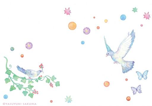 : 上弦の月と月光魚