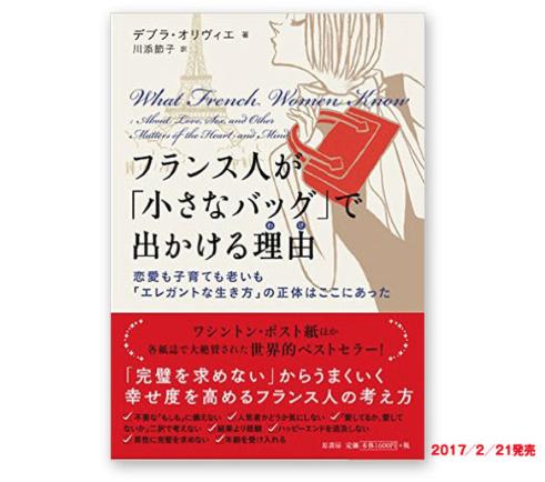 : 東京ミッドタウン×東京カレンダー 冊子表紙