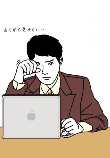 : 某大手企業の社内報のキャラクター