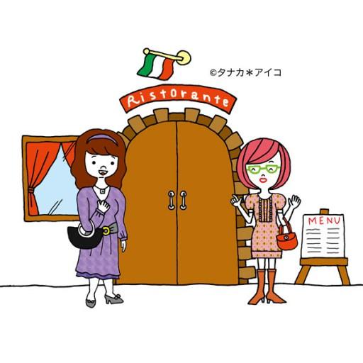 : 帰国便利帳vol15(Y's Publishing Co .,Inc)