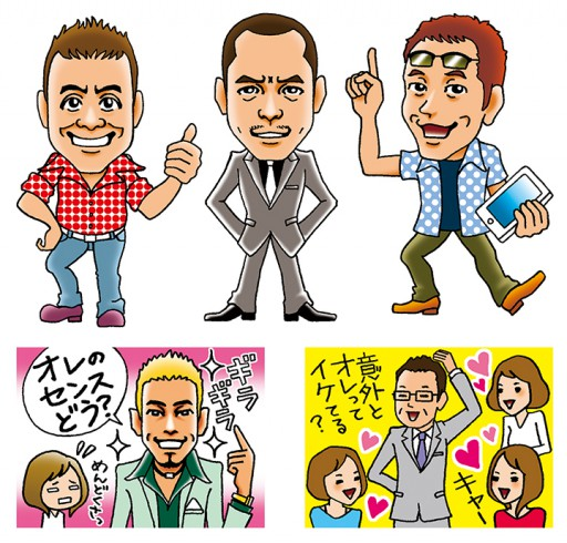 : バンドマン×キャバ嬢/ゲームキャラクター/人物のイラスト