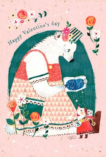 : Happy Valentine's day