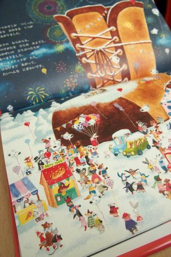 : 『森のオルゴール2』〜ジブリ&ディズニー・コレクション  CDジャケットイラスト (株)Della