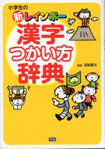 : かつまたひろこ(ちろ)のおはよう絵日記 8 / 23