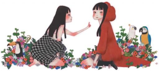 : わたしの小さな庭