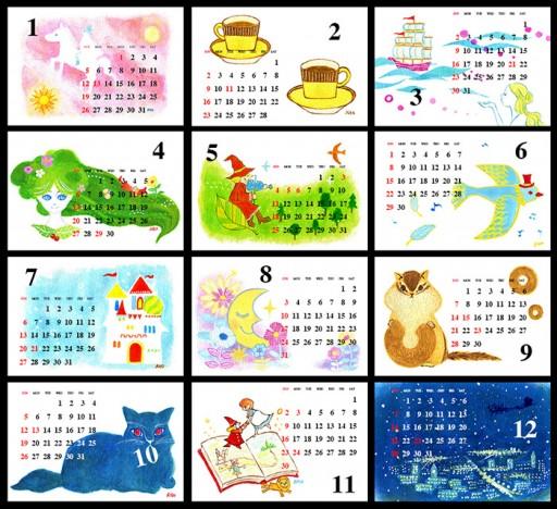 : 2014年卓上カレンダー