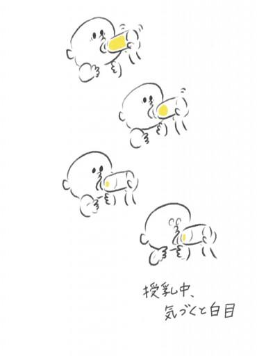 : 2015年連載/テレビ朝日・auヘッドライン