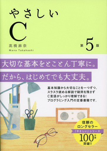 : 精神療法 増刊号 (金剛出版)
