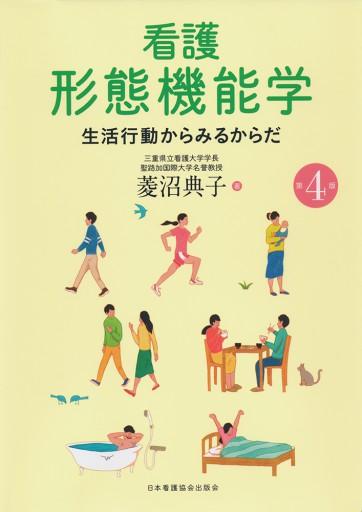 : 文芸誌『GRANTA : 127』短編小説挿絵/中島京子著(Granta Publications)