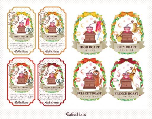 : 陶和発売・有機コーヒーラベルのイラスト&デザイン&ロゴデザイン