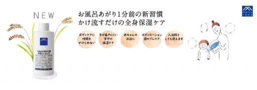 : 「すくすく子育て」NHK出版