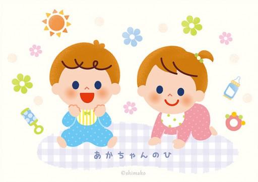 : Kurumi&Choco