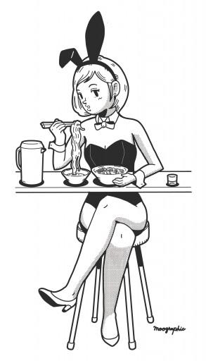 : In a restaurant