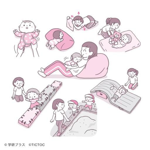 : 『教科書ワーク小学2年生』(文理) 挿絵