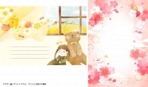 : 児童書挿絵