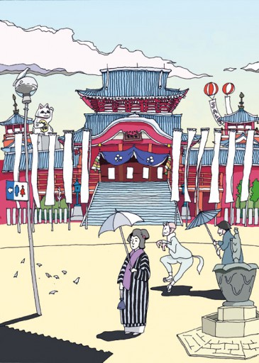 : 大阪 新世界 「今宮村の蛙石」