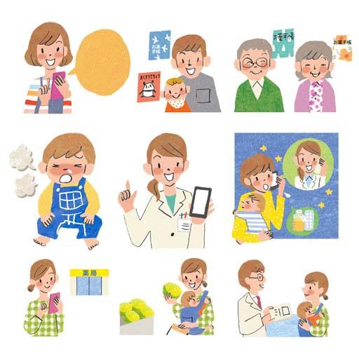 : 永岡書店様  「ちょきペタブック」3