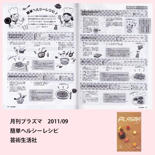 : HAPPY SUN 赤ちゃん発育4コマ漫画  2016年