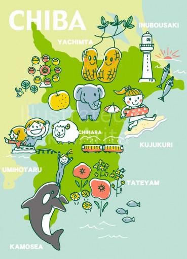 : 夏!島旅イラストマップ