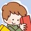 『幼稚園でつみき遊びをする子供』(長尾映美 )