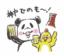 神戸のパンダLINEスタンプ/のんべえ編