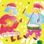 """Merry Christmas ""(Yuji Hikino)"